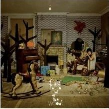 Tracey Thorn - Out Of the Woods